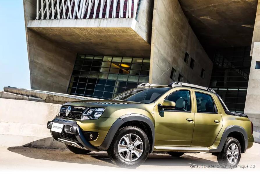 Пикап Renault Duster выйдет на рынок во второй половине 2019 года