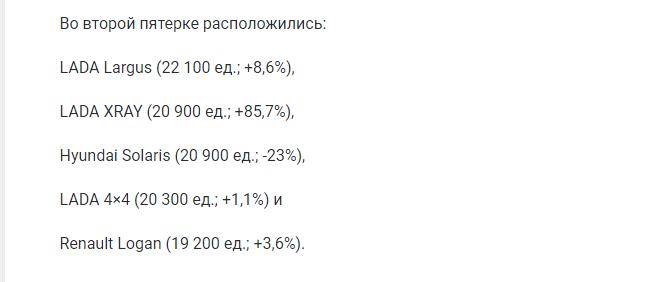 Назван ТОП-10 самых популярных автомобилей с «механикой» в РФ