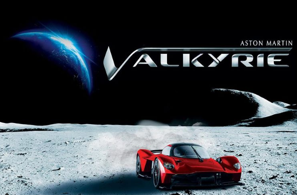 Aston Martin покроет свой гиперкар Valkyrie лунной пылью