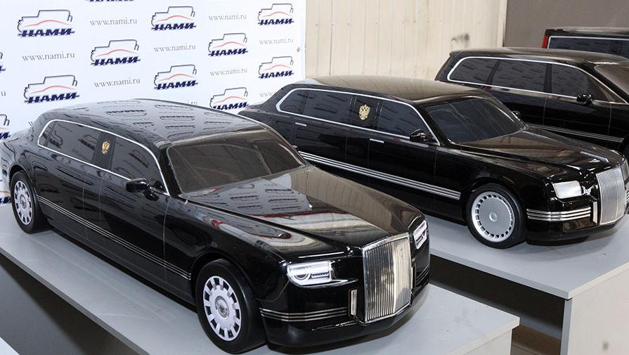 Первая партия автомобилей «Кортеж» приедет в ФСО в конце декабре