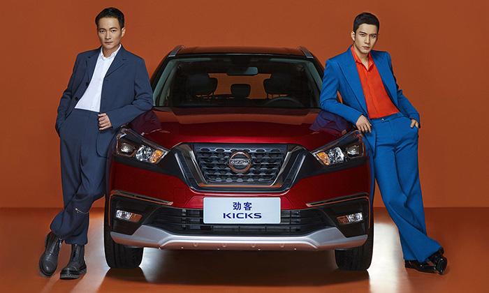 Nissan представил обновлённый кроссовер Nissan Kicks