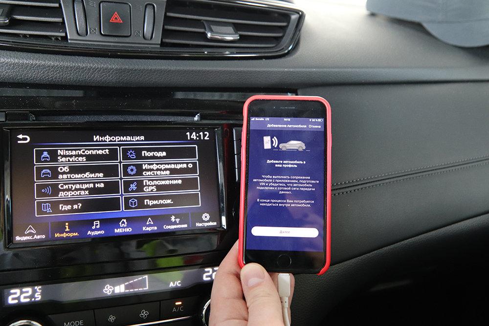 В РФ начали производство Nissan Qashqai и Nissan X-Trail с функциями автономного вождения
