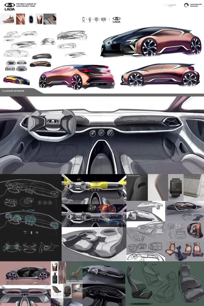 """""""АвтоВАЗ"""" показал, какими могут стать новые модели Lada"""