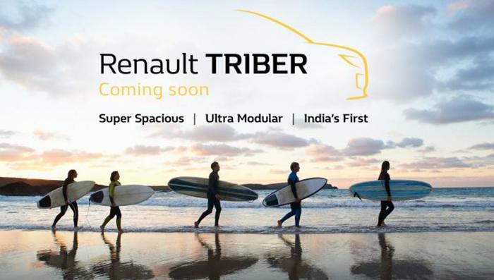Renault готовит к выходу новый бюджетный кросс-вэн Renault Triber