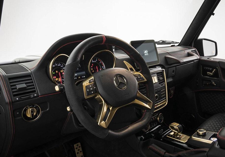 Brabus создал особый Mercedes-Benz G-Class с обувью и сумками в комплекте