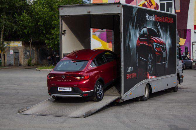 Renault доставит автомобиль Arkanа на дом