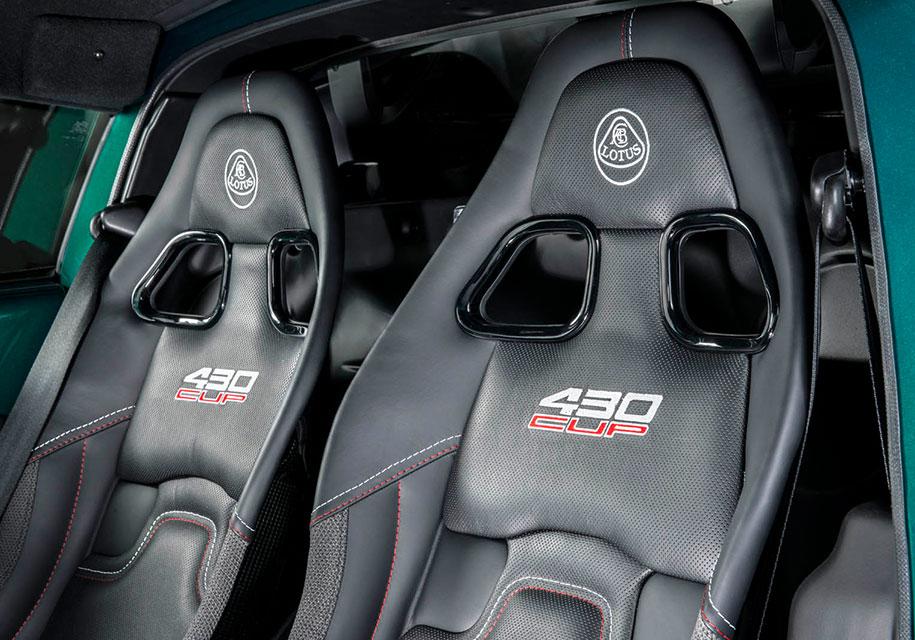 Компания Lotus выпустила экстремальное 430-сильное купе Exige Cup 430