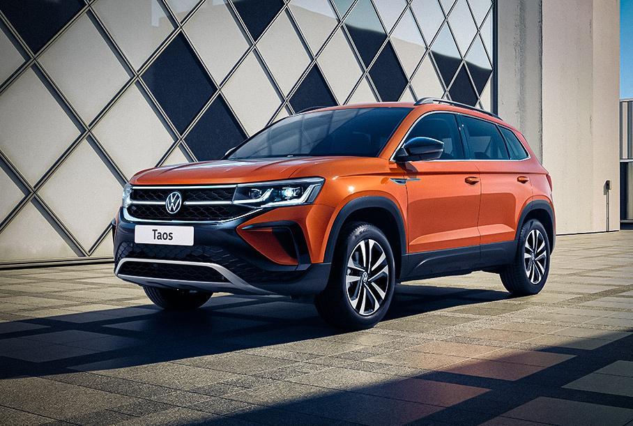 Volkswagen Taos оценили в РФ дороже конкурентов Hyundai Creta и Kia Seltos