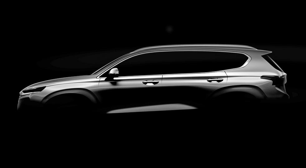 В Сети рассекретили дизайн нового кроссовера Hyundai Santa Fe
