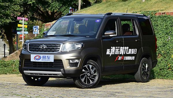 Changan начала продажи обновленной копии Land Rover Discovery 4