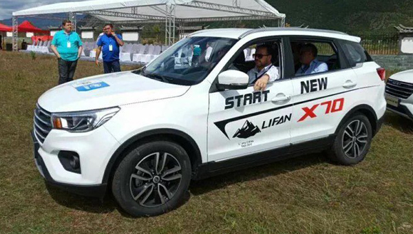 Lifan представил конкурента Hyundai Creta в лице Lifan X70
