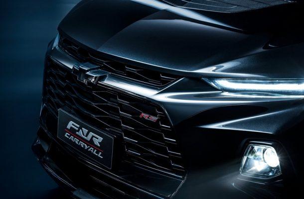 Chevrolet представит новый кроссовер для Китая