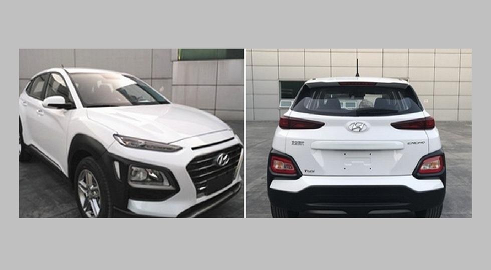 Hyundai изменит дизайн «паркетника» Kona для Китая