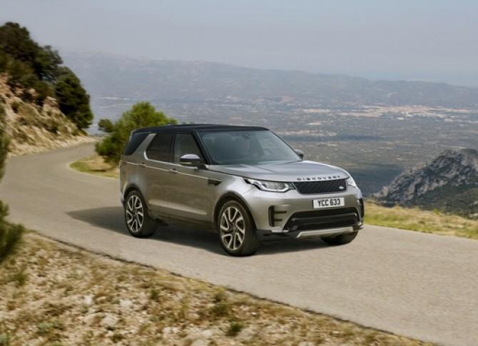 Land Rover представила в России спецверсию Discovery Landmark
