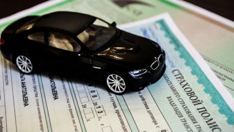 Цена страховки — или сколько сейчас стоит ОСАГО