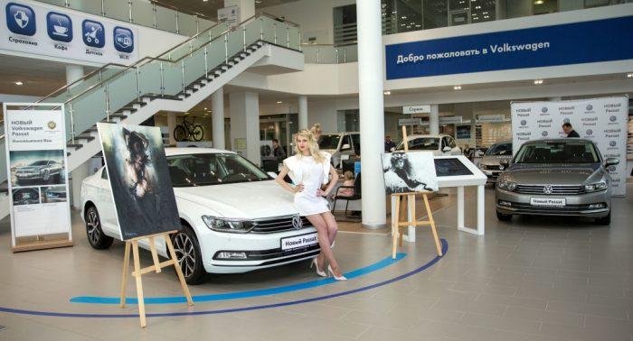 Покупка Volkswagen у официального дилера