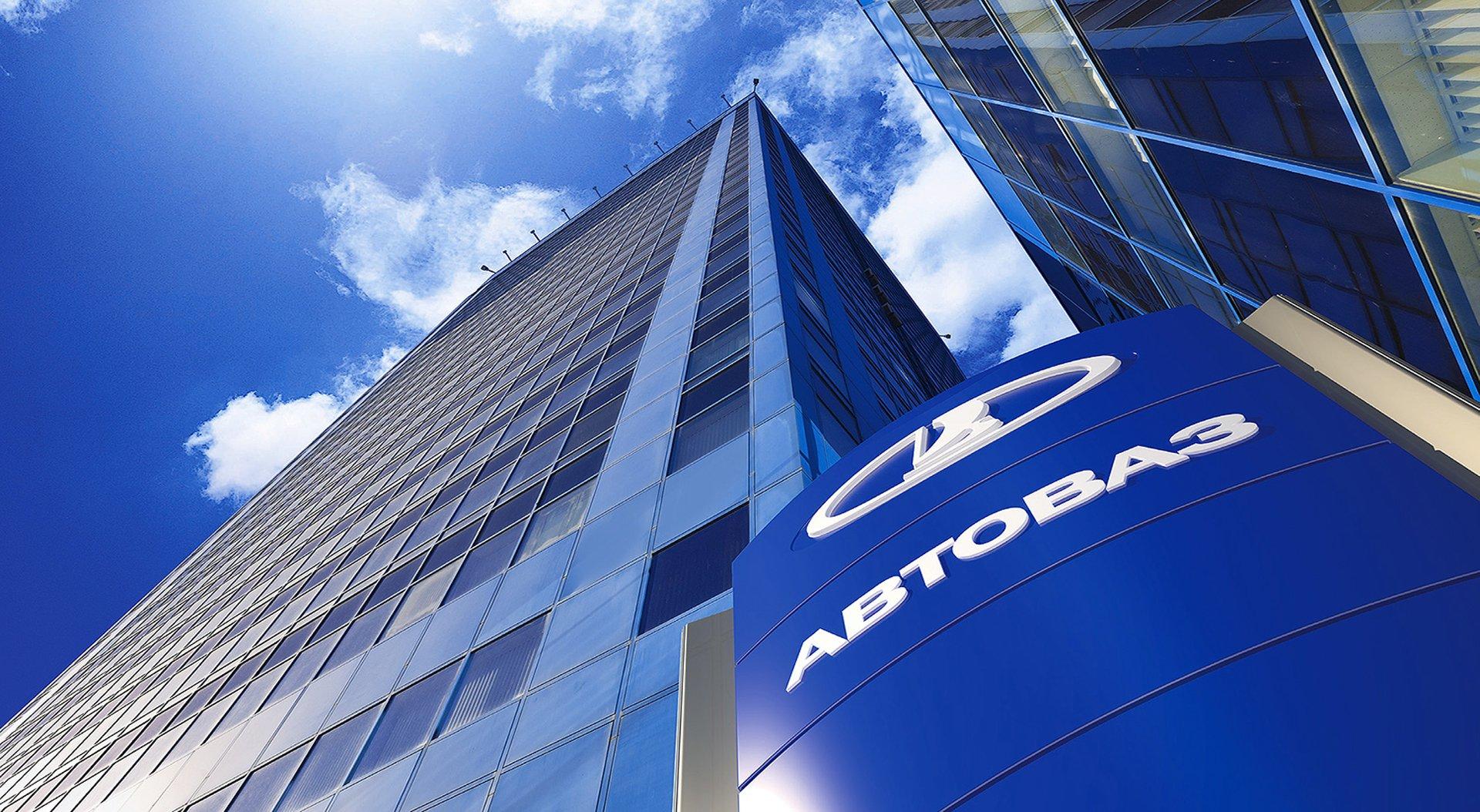 АвтоВАЗ зарегистрировал новые имена для будущих Lada