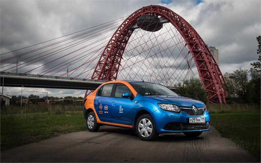 Московский каршеринг Car4you закупил 150 седанов Renault Logan