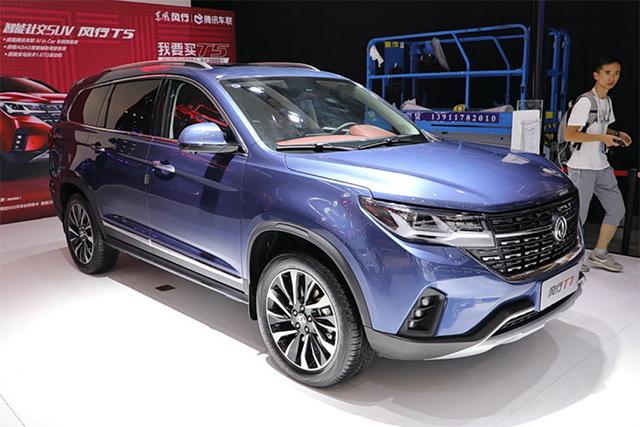 Флагманский кроссовер Dongfeng Forthing T7 появится в продаже 16 ноября