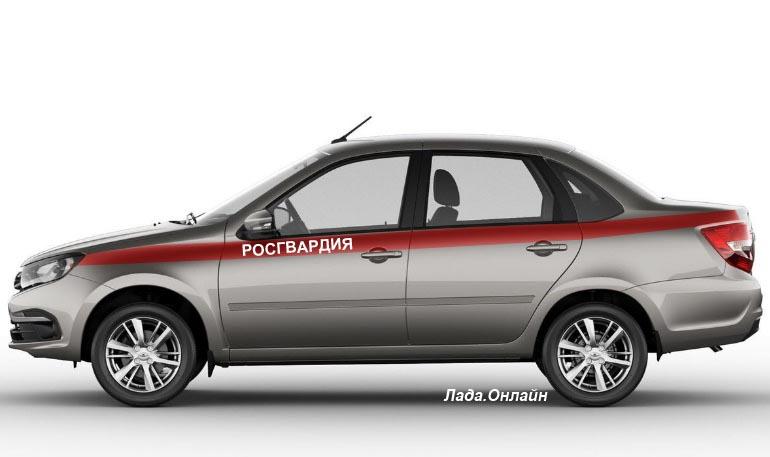 Новую Lada Granta начнут использовать в Росгвардии