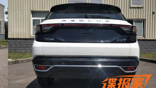 Обновленный кроссовер Dongfeng AX7 рассекретили на официальных фото