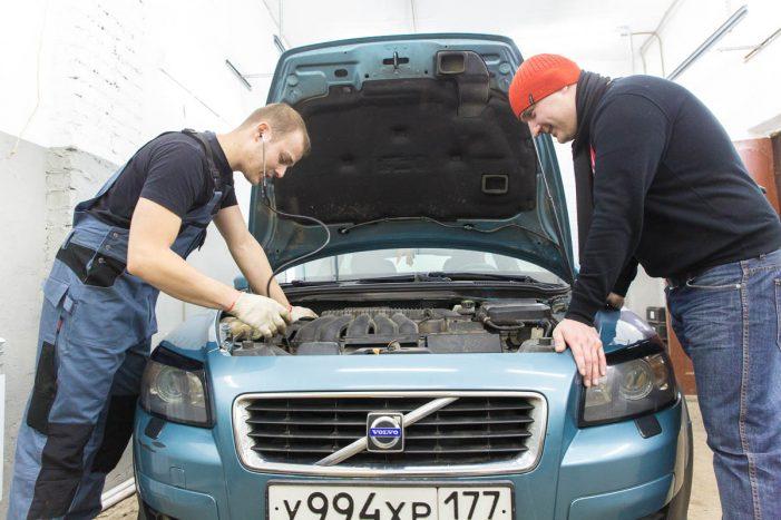 Обслуживание автомобилей Volvo