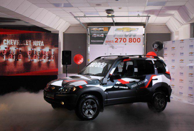 Житель Тольятти стал 700-тысячным владельцем Chevrolet Niva
