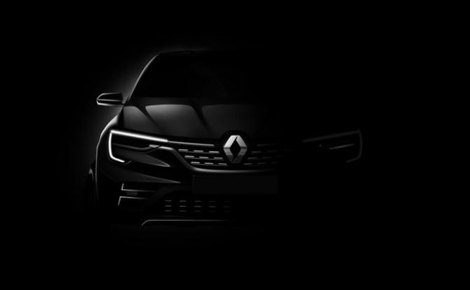 Renault показал первое тизерное изображение нового кроссовера для РФ