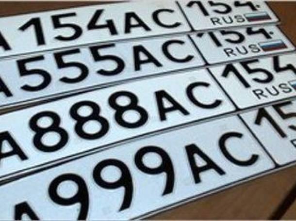 Изготовление государственных номеров дубликатов, для автомобилей
