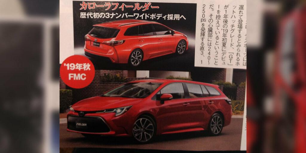 В Сети появились первые фотографии новых Toyota Corolla Axio и Fielder