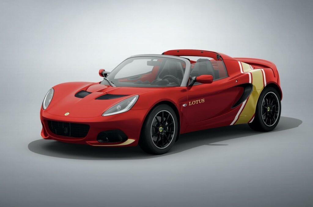 Lotus выпустит 100 спорткаров Lotus Elise в «исторической» расцветке