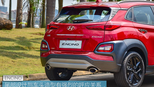 Новый кроссовер Hyundai Encino появился в дилерских центрах
