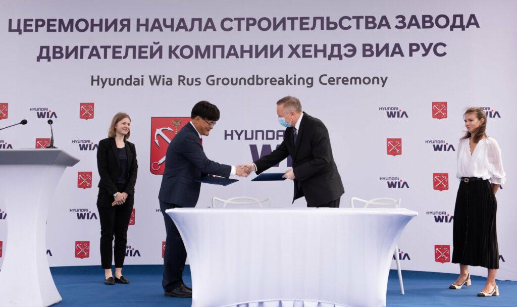 Hyundai начала в Петербурге строительство завода двигателей
