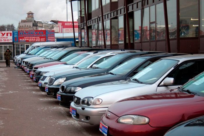 Как выгодно продать старый автомобиль?