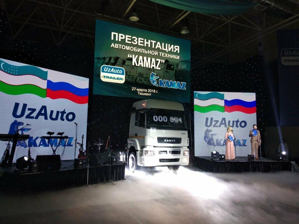 Грузовики «КАМАЗ» начали собирать на заводе в Узбекистане