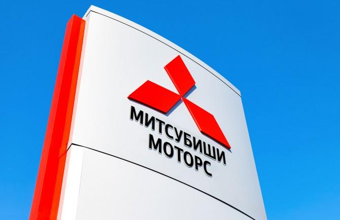 «Си» или «Ши»: марка Mitsubishi Motors поставила точку в споре