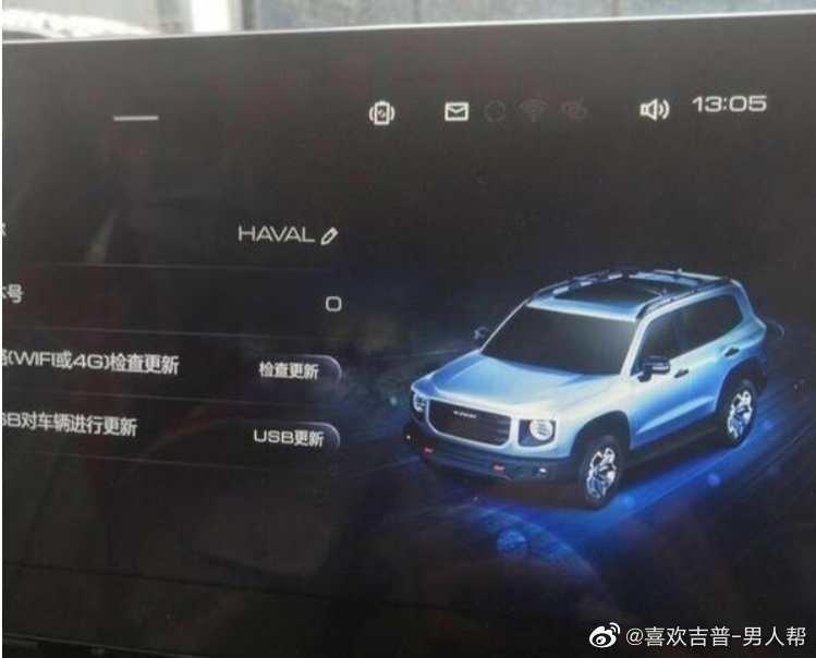 Опубликованы первые изображения нового Haval H5