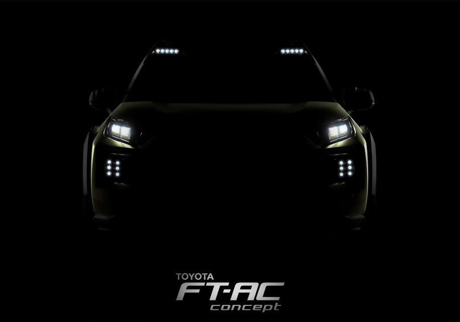 Toyota 30 ноября покажет новый внедорожник Toyota FT-AC