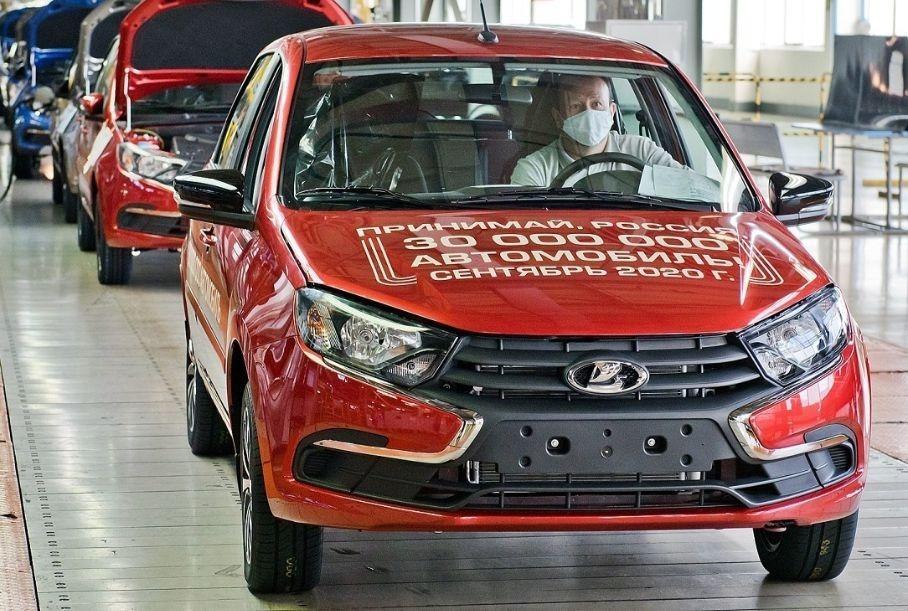 АвтоВАЗ выпустил 30-миллионный автомобиль