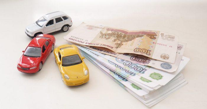 Деньги под залог авто в Владивостоке Займ под автомобиль