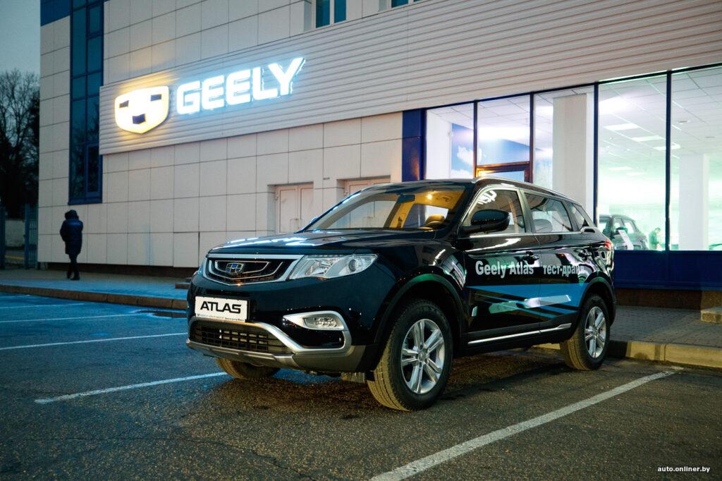 Geely назвала технические характеристики кроссовера Geely Atlas для РФ