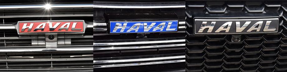 Компания Great Wall изменила логотип автомобилей бренда Haval