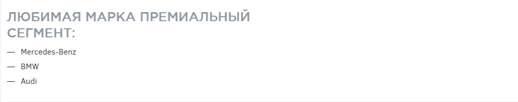 Объявлены претенденты на звание «Автомобиль года в России-2018»