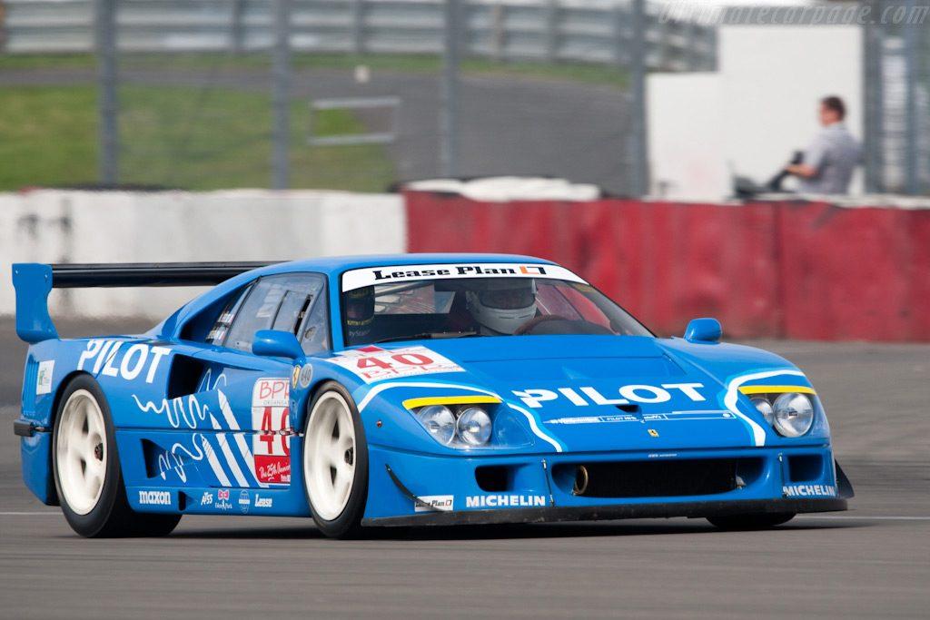 Уникальный лемановский Ferrari F40 был продан за 5 млн евро