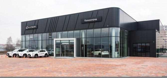В Калининграде открыли первый дилерский центр Lexus