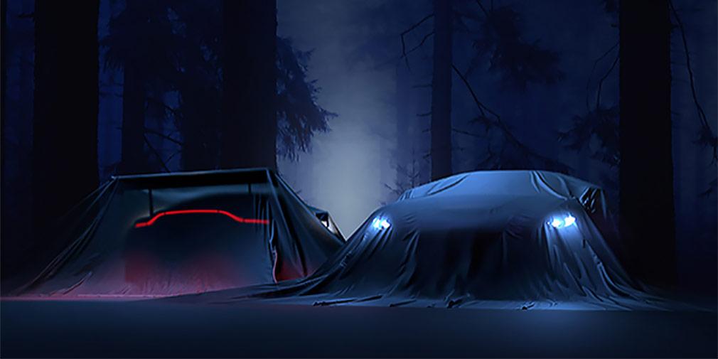 Aston Martin на тизере показала новые спорткары Vantage и Vantage GTE