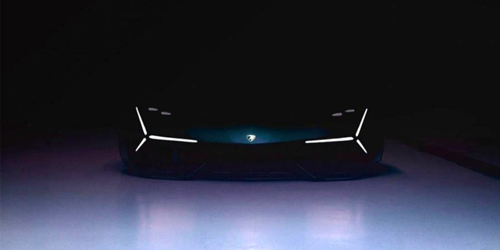 Lamborghini опубликовала первое изображение «суперкара будущего»