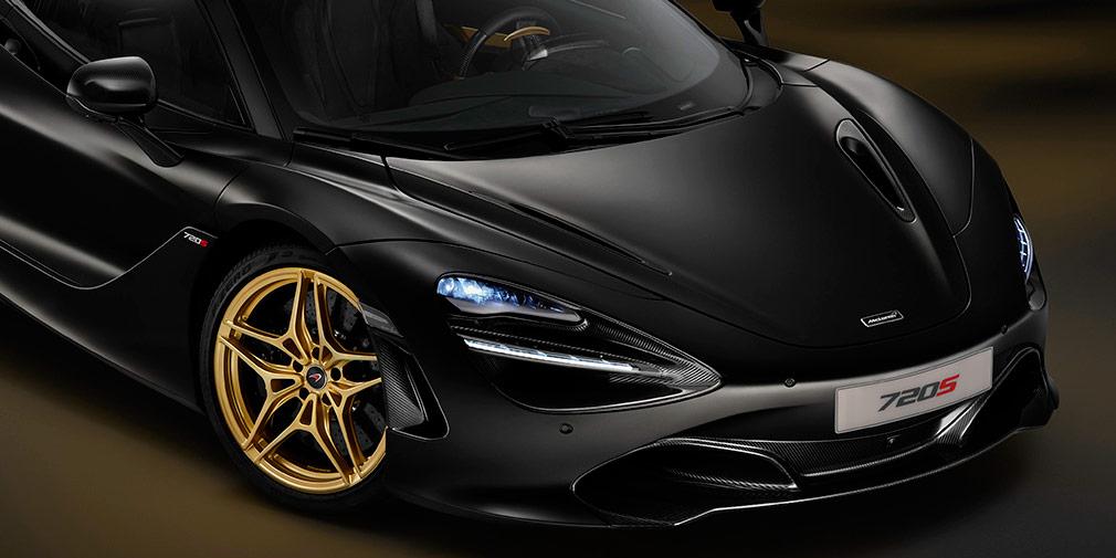 Mclaren в Дубае представила эксклюзивный суперкар Mclaren 720S
