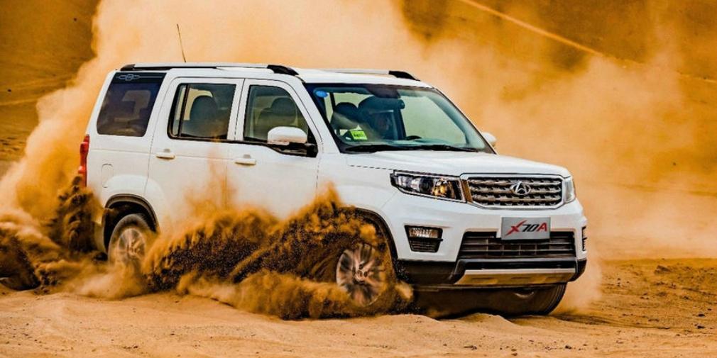 У Land Rover Discovery 4 появился «клон» в лице китайского Changan X70A