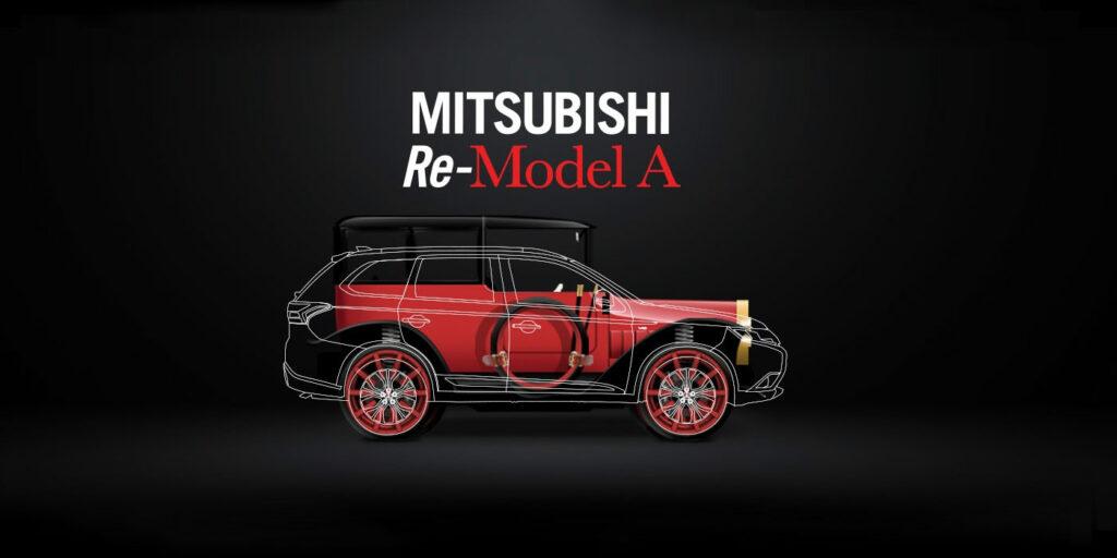 В Лос-Анджелесе дебютирует возрождённый Mitsubishi Re-Model A